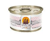 Weruva Nine Liver with Chicken & Chicken Liver in Gravy Canned Cat Food