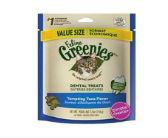Greenies Feline Tempting Tuna Flavor Dental Cat Treats