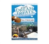 Wysong Daily Dream Chicken <br /> Dog And Cat Treats
