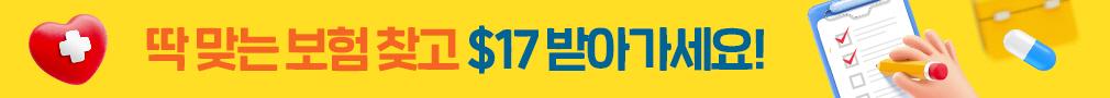 pc띠배너_프라임