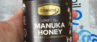 아마존 마누카 꿀 직구후기