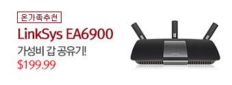 LinkSys EA6900