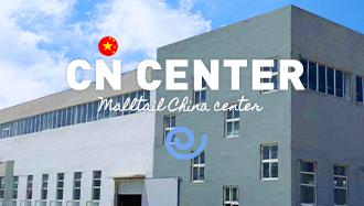 중국 위해 센터